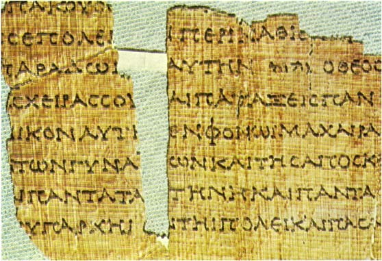 Fragment of the Fouad papyri, oldest Greek text of Deuteronomy (around 2nd century BC).