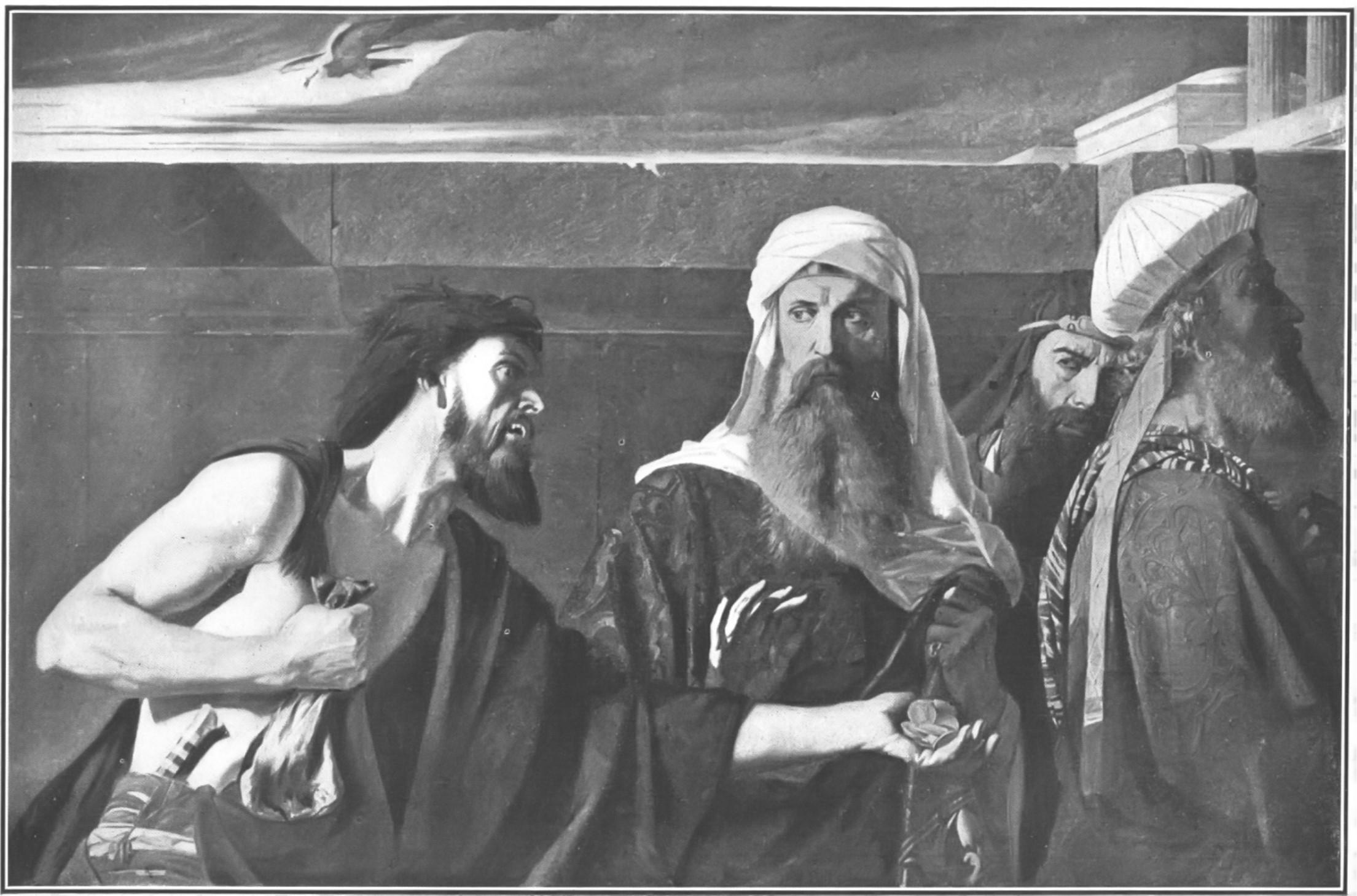 Judas, You Fool!